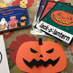 小学校英語 9.10月はハロウィン