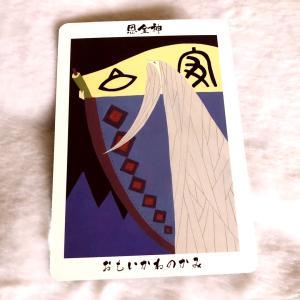 神様カードリーディング 10月のカード