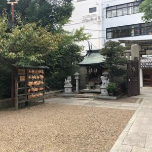 難波神社 ご参拝記