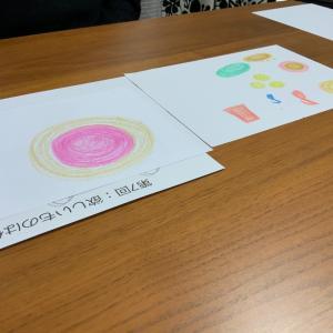 カラーアートセラピー講座で自分の内側と向き合う