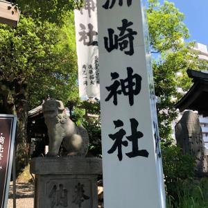 洲崎神社 ご参拝記