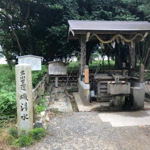 天橋立神社 ご参拝記