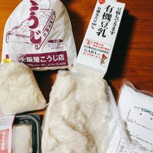 7月の発酵お料理教室