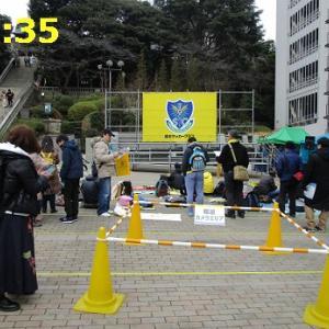 2020栃木SC必勝祈願祭@バンバ市民広場