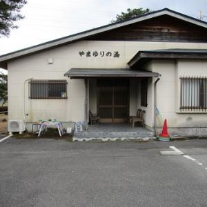 2020・4・12 松ヶ峰温泉