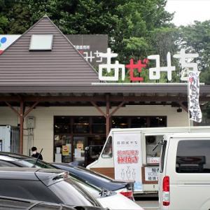 栃木SC応援小粒納豆 Ⅱ