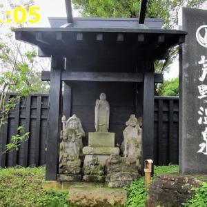 SPA記 vol.87~ 芦野温泉