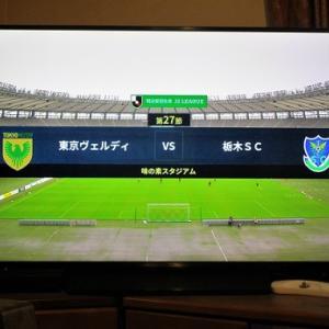 2020 J2第27節 vs.東京ヴェルディ戦 @東京スタジアム by DAZN
