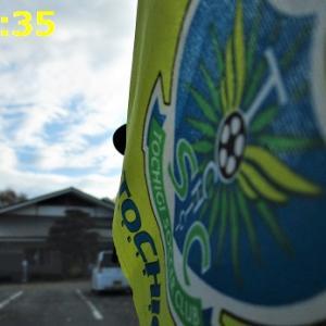 2020 J2第37節 vs.レノファ山口FC戦@栃木県グリーンスタジアム