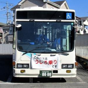 宇都宮 バス事情