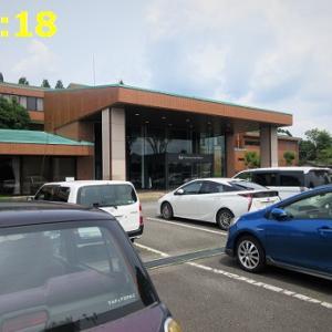 2021・06・26 喜連川温泉 お丸山ホテル