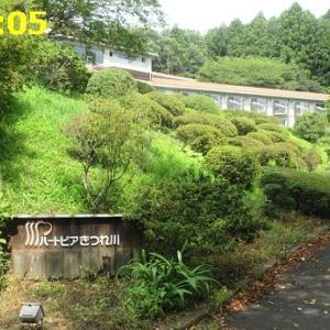 2021・07・24 喜連川温泉 ハートピア さくらの郷