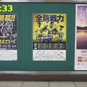 2021 J2第34節  vs.ジュビロ磐田戦 @栃木県総合運動公園陸上競技場