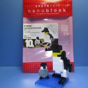 ナノブロック10周年の「皇帝ペンギン」を作ってみた!