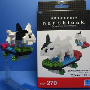 nanoblock「スケボー犬」
