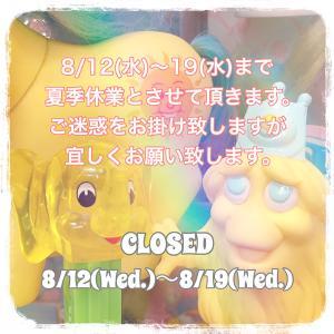 夏季休業のお知らせ★8/12~19★