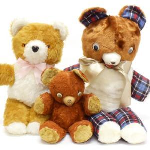 Teddy Bear/テディベア★クマのぬいぐるみ☆