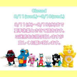 夏季休業のお知らせ★8/11~18★
