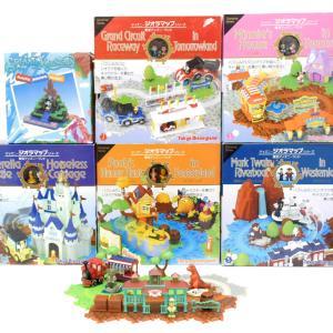 東京ディズニーランドのジオラマップ各種と、プラスチックビルディングブロック:)