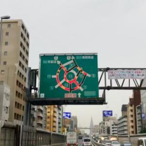 いつも渋滞してる箱崎と原宿で人間観察して〜お休みの日にサーフィンで癒される〜♪