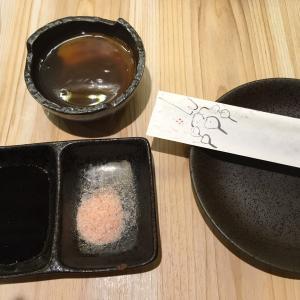 串楽 錦糸町店