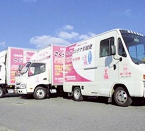 鹿児島市内の就職情報(さくら引越センタ ドライバーと引越作業スタッフの募集)