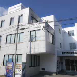 鹿児島市内の就職情報(日本システム(株) システム営業・システム導入インストラクター募集)
