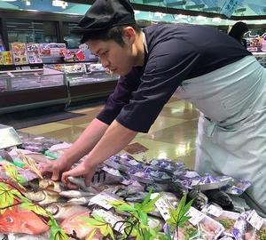 鹿児島市内の就職情報(株式会社最上鮮魚 スーパー内鮮魚店スタッフ 募集)