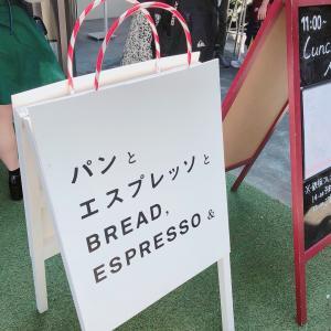 パンとエスプレッソと*