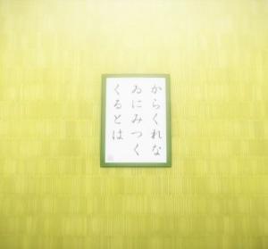 (アニメ) ちはやふる3 第21話 感想