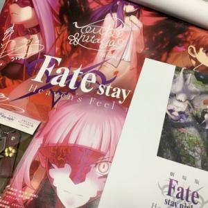 劇場版Fate HF 第二章を観てきた チラ裏感想