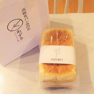 高級食パン専門店「あずき」