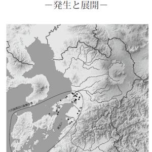 不知火海周辺の装飾古墳-約40年経過して刊行された熊本県装飾古墳総合報告第二弾