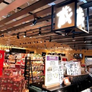 日本食材の売り場が・・・