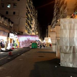 週末香港~女人街の今、そしてマスク~