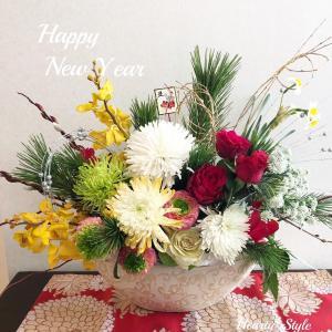 華やかフラワーアレンジで新年、スタート!