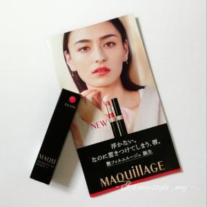MAQuillAGEの新発売の艶フィルムルージュで秋メイクを♡