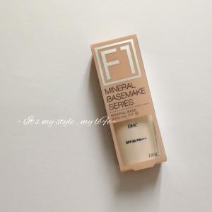 皮脂くずれ&乾燥も防いで『理想のピュア肌』が一日中続くDHCの化粧下地。