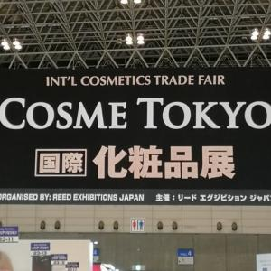 COSME TOKYOへ。