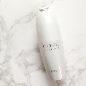 ハリ・キメ肌へ導く大人気ファンケルの先行型美容液で、未体験のなめらかさへ。