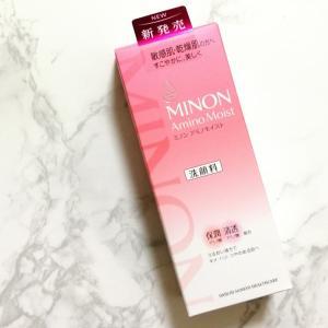 新発売のミノンの洗顔料で、うるおいを守りながら汚れを落とす。