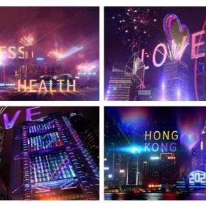 【香港】新年へのカウントダウンイベント