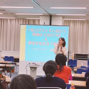 東京トークイベント基礎編 ご感想ありがとうございました!