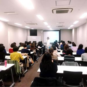 名古屋トークイベント基礎編 ご感想ありがとうございました!