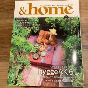 素敵なインテリア満載の『&home』さんで、石阪メソッドをたっぷりお伝えしました!