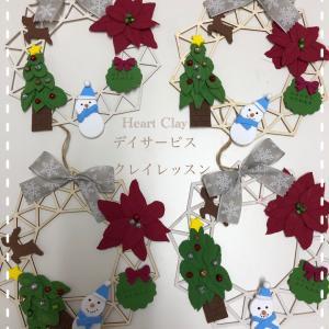 楽しい粘土で作るクリスマスリース♡高齢者施設にて♪