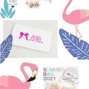 ラブクロ❤️夏のHAPPY BAG