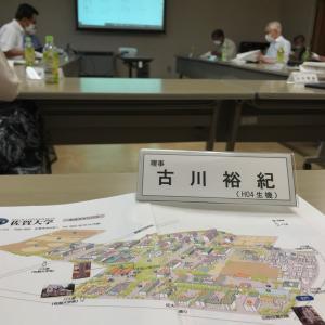 佐賀大学理工学部同窓会「菱実会」の役員会です