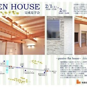 『OPEN HOUSE』 ~passive flat house~