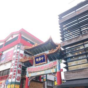 【Life】中華街とか山下町とかセガレデート